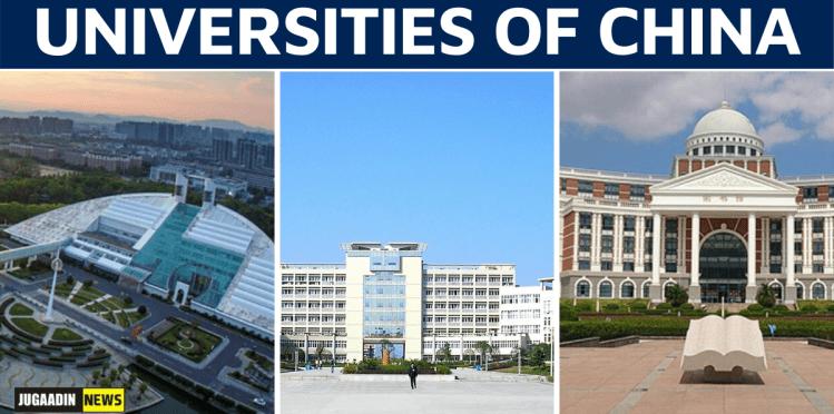 Universities in China