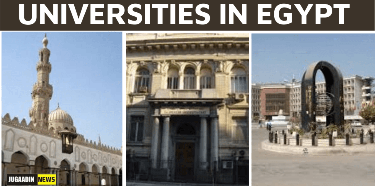 universities in Egypt