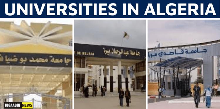 universities in Algeria