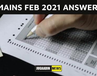JEE Mains Feb 2021 Answer keys