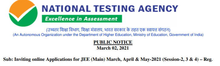 JEE Mains March REgistration