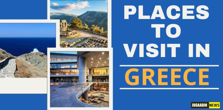 places to visit in Greece