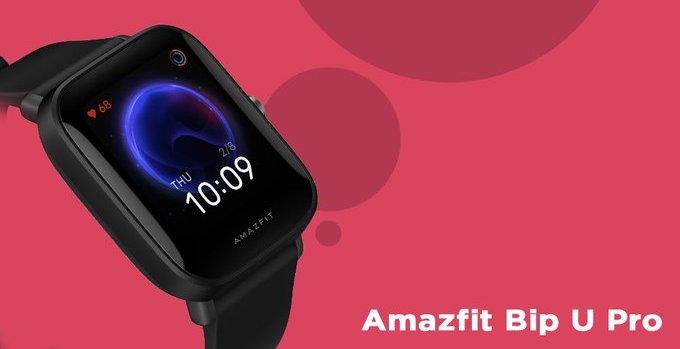 AmazfitBip U Pro