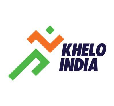 Khelo India center