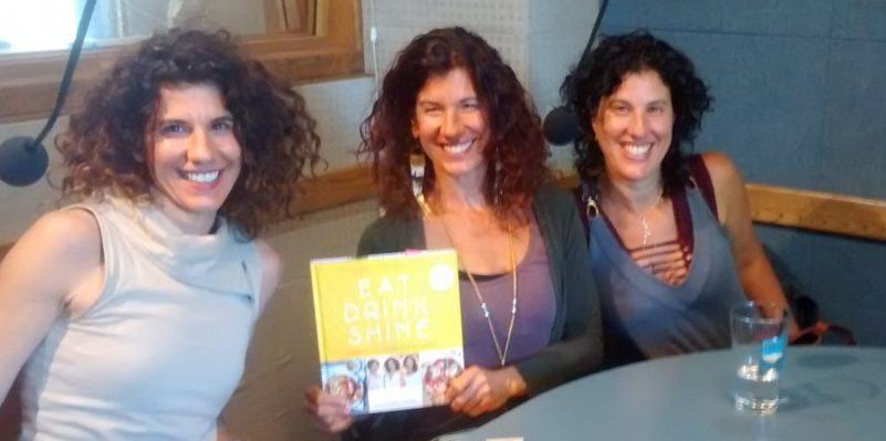 Emrich Triplets with New Book