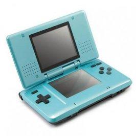 Den Nintendo DS hätte es beinahe nie gegeben!