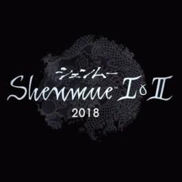 Shenmue I & II Remaster für Konsolen angekündigt