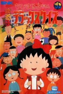 Chibi Maruko Chan Deluxe Quiz für Neo Geo