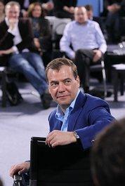 На расширенном заседании рабочей группы по подготовке предложений по формированию в России системы «Открытое правительство».