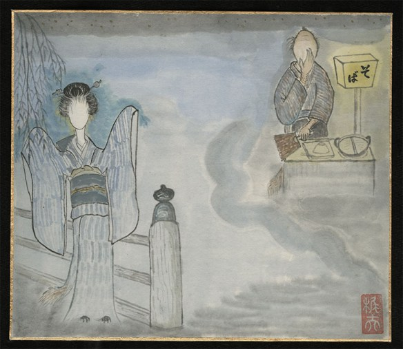 A woman whose face shows no features stands by a gate, her arms raised under her garments but showing no hands. A man with a featureless face standing behind a table next to a sign, seems suspended in air, his hand raised to his face.