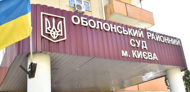 Адвокаты Януковича сорвали начало дебатов по делу о госизмене - Фото