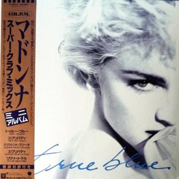 japan_maxi_vinyl_005