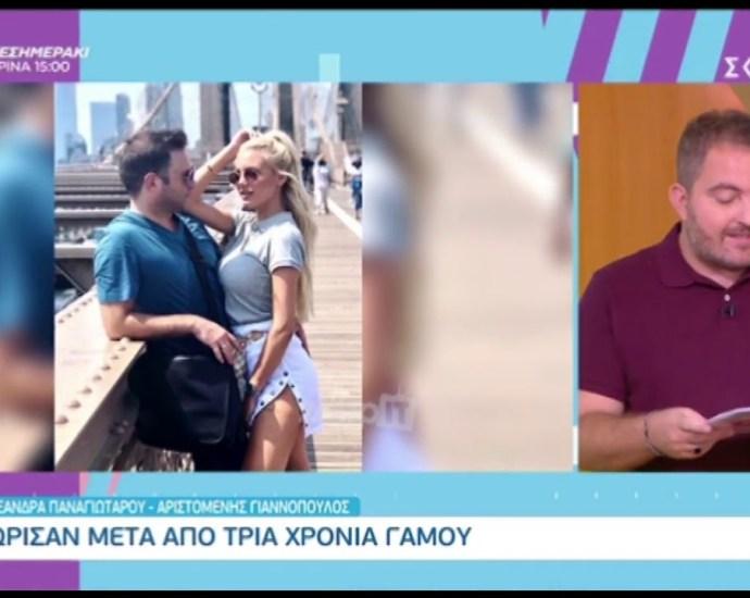 Χώρισαν Παναγιώταρου - Γιαννόπουλος