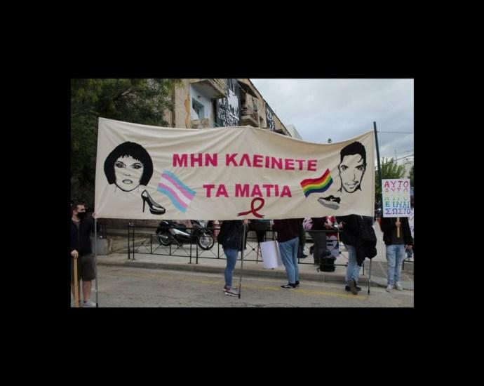 Justice for Zak/Ζackie:Για κάθε ευάλωτο άτομο από εμάς θα πρέπει να υψωθεί τείχος ενεργών πολιτών