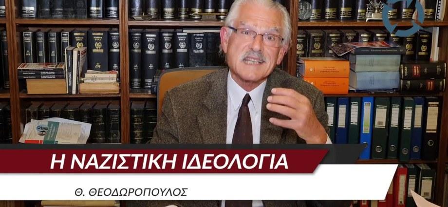 Θ. Θεοδωρόπουλος, συνήγορος πολιτικής αγωγής στη δίκη της Χρυσής Αυγής