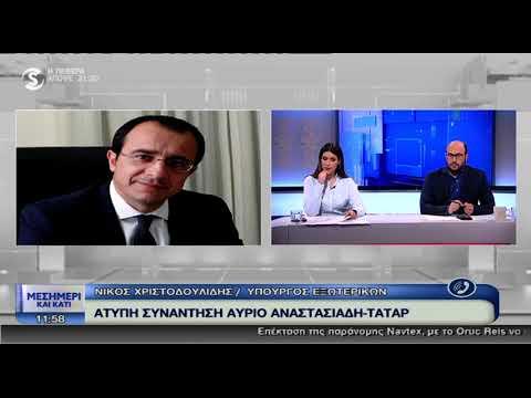 Άτυπη συνάντηση Αναστασιάδη – Τατάρ