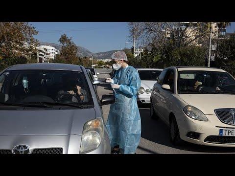 Ελλάδα – COVID-19: 85 νέοι θάνατοι, 1044 νέα κρούσματα  και 600 διασωληνωμένοι…