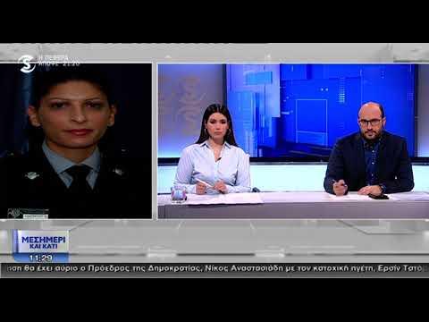 Κρατούμενη σε αστυνομικό σταθμό θετική στον κορωνοϊό