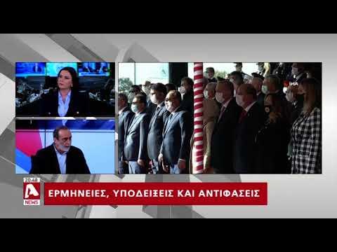 Το σχόλιο της ημέρας από τον Διευθυντή Ειδήσεων του ALPHA Γιώργο Κασκάνη