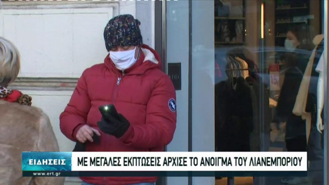Θεσσαλονίκη: 2η ημέρα με ουρές έξω από τα καταστήματα | 19/01/2021 | ΕΡΤ