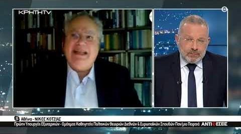 Ελληνοτουρκικές Σχέσεις σε ένα Πολυπολικό Κόσμο που Επανατοποθετείται