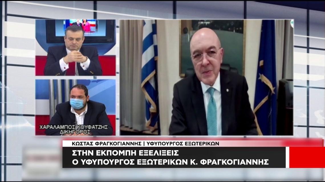 """Ο Υφυπουργός Εξωτερικών Κώστας Φραγκογιάννης στην εκπομπή """"Εξελίξεις"""""""