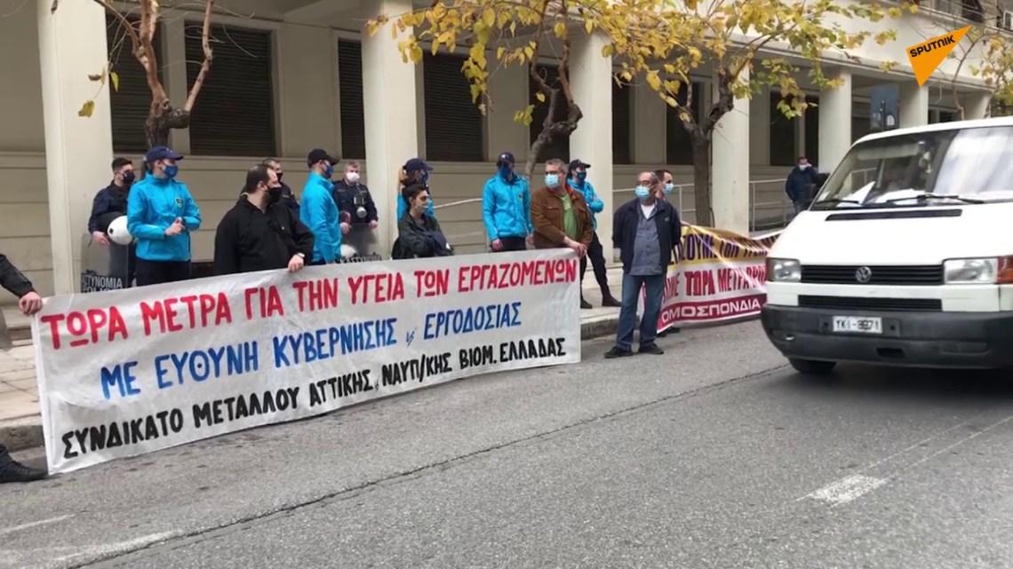Σε εξέλιξη διαμαρτυρία του ΕΚΑ έξω από το υπουργείο Υγείας