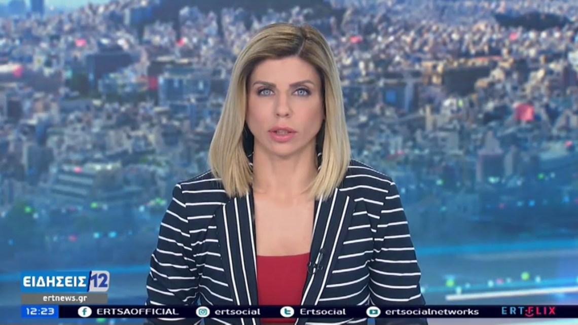 Σε κελί καραντίνας στην Τρίπολη ο Δ. Λιγνάδης | 27/02/21 | ΕΡΤ