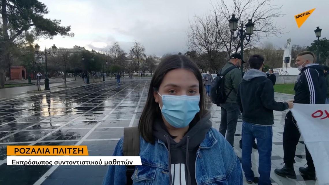 Θεσσαλονίκη: Στους δρόμους οι φοιτητές ενάντια στο νομοσχέδιο για τα ΑΕΙ