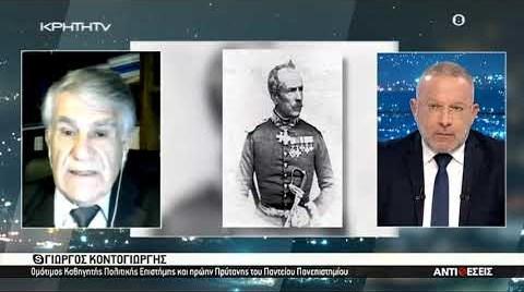 Ελληνική Επανάσταση- 1821: Μια στοχαστική ματιά στη διαδρομή 200 χρόνων