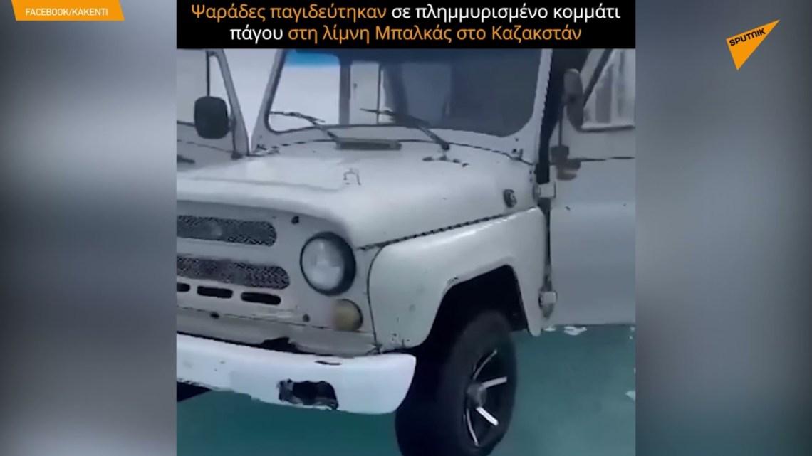 «Interstellar» στο Καζακστάν: Ψαράδες «κόλλησαν» στη μέση μιας παγωμένης λίμνης