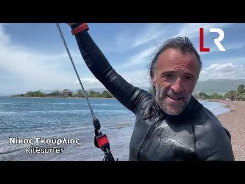 LamiaReport.gr: Kitesurf στις Ράχες καλοκαίρι 2021