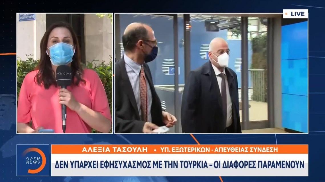 Δεν υπάρχει εφησυχασμός με την Τουρκία – Οι διαφορές παραμένουν | Μεσημεριανό Δελτίο Ειδήσεων