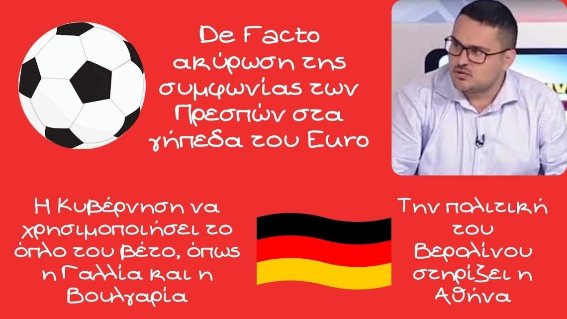 Γιώργος Λυκοκάπης, De Facto ακύρωση της Συμφωνίας των Πρεσπών στα γήπεδα του euro