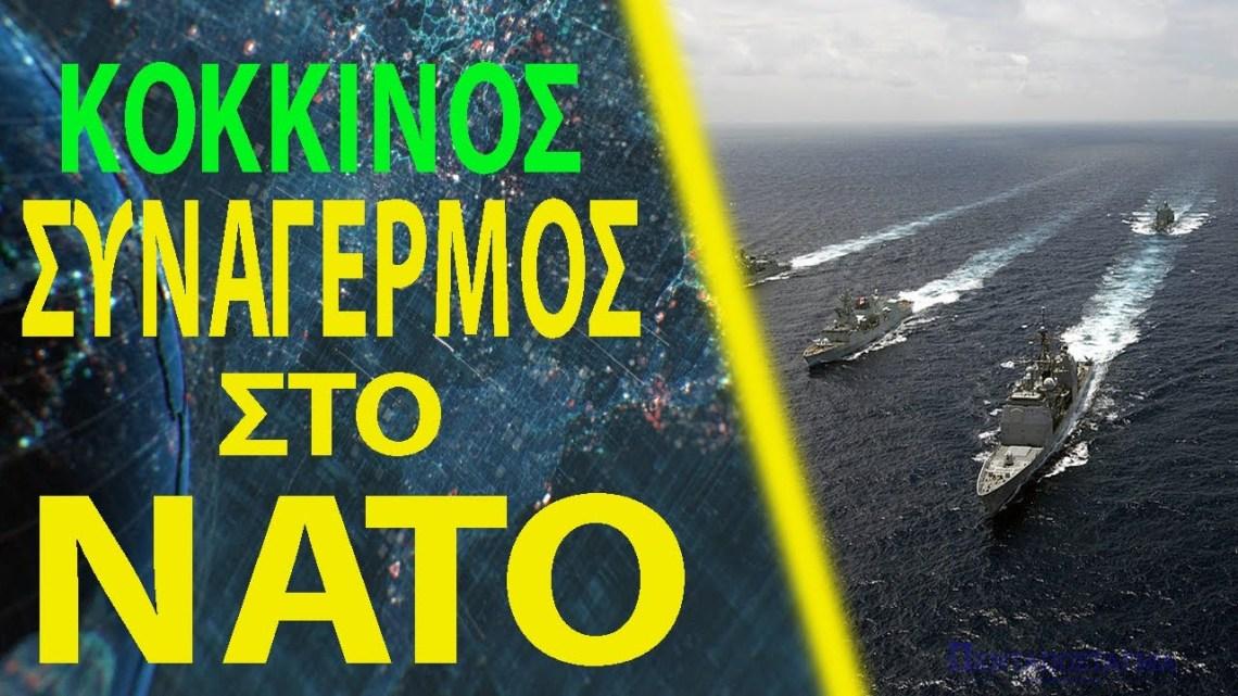 """Η Ρωσία """"τρέλανε"""" τα ραντάρ των πολεμικών πλοίων στην Οδησσό"""