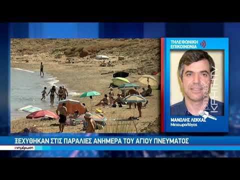 Η θερμή…εισβολή οδήγησε αρκετούς Κρητικούς στις παραλίες