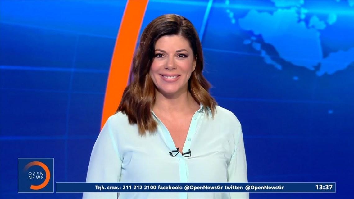 Μεσημεριανό Δελτίο Ειδήσεων 17/6/2021 | OPEN TV