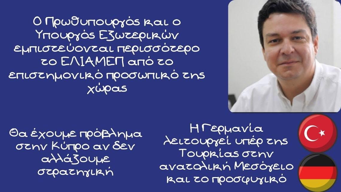 Σπύρος Λίτσας,  Η απευθείας γραμμή επικοινωνίας Ελλάδας και Τουρκίας και το ΕΛΙΑΜΕΠ