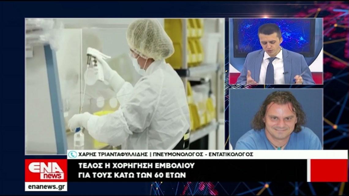 Σταματά η χορήγηση εμβολίου Astra Zeneca στους κάτω των 60 ετών