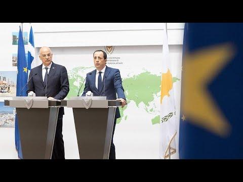 ΥΠΕΞ Κύπρου και Ελλάδας: Οι ενέργειες της Τουρκίας δεν θα γίνουν αποδεκτές …