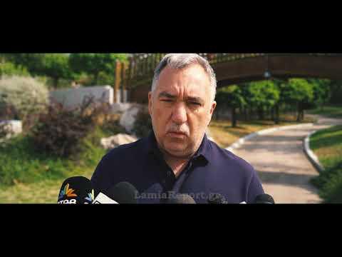 LamiaReport.gr: Τόπος προορισμού ξανά το πάρκο Τσαλτάκη