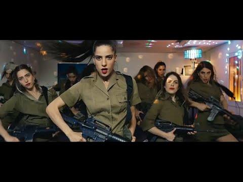 Μια ισραηλινή ταινία «γροθιά στο στομάχι»