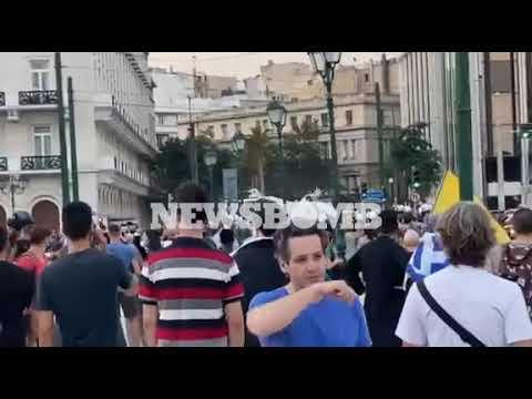 newsbomb.gr: Επεισόδια στο Σύνταγμα