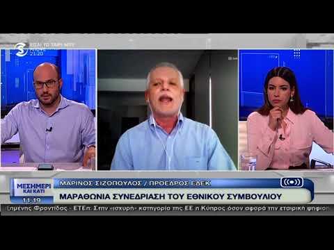 Ο Πρόεδρος της ΕΔΕΚ  στο Μεσημέρι και Κάτι – Τα επόμενα βήματα μετά τα νέα τετελεσμένα της Τουρκίας