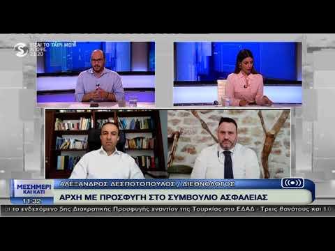 Τα επόμενα βήματα της Κυπριακής Δημοκρατίας μετά τις ανακοινώσεις Ερντογάν