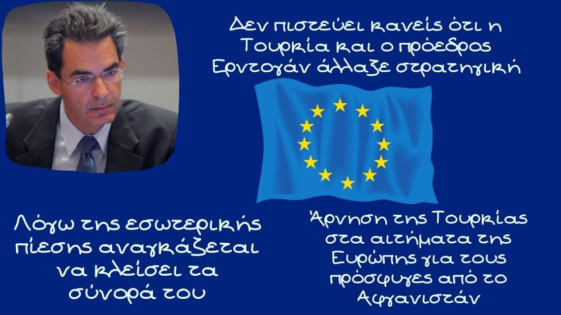 Άγγελος Συρίγος, Δεν έχει αλλάξει στρατηγική η Τουρκία αλλά δεν είναι εύκολη μια νέα εργαλειοποίηση