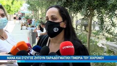 Προφυλακιστέος κρίθηκε ο Ρουμάνος για το έγκλημα στο Πετροκεφάλι
