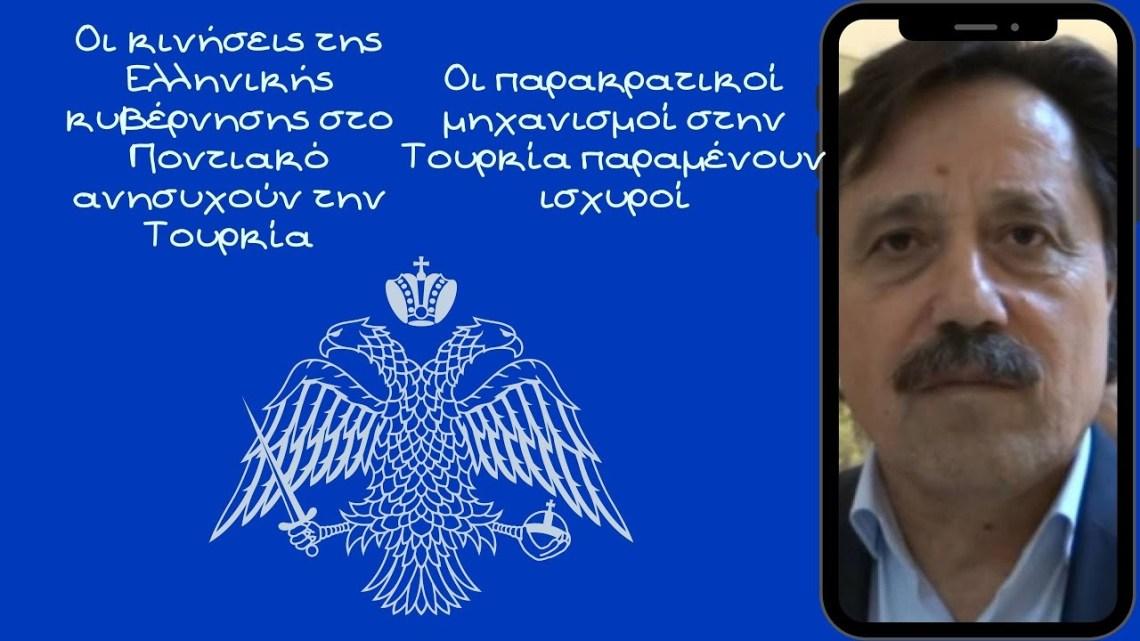 Σάββας Καλεντερίδης, Διεθνοποίηση του Ποντιακού φοβάται η Τουρκία