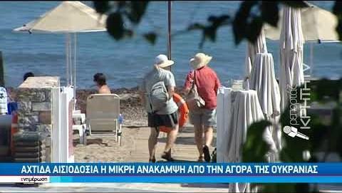 Στο 90% η μείωση των ρώσων τουριστών στη Κρήτη
