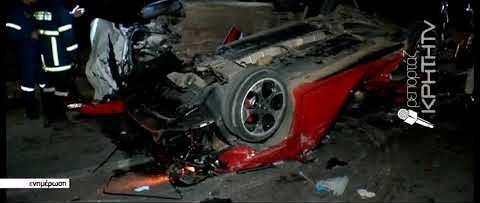 Δύο νεκροί και τέσσερις τραυματίες σε τροχαίο στα Χανιά